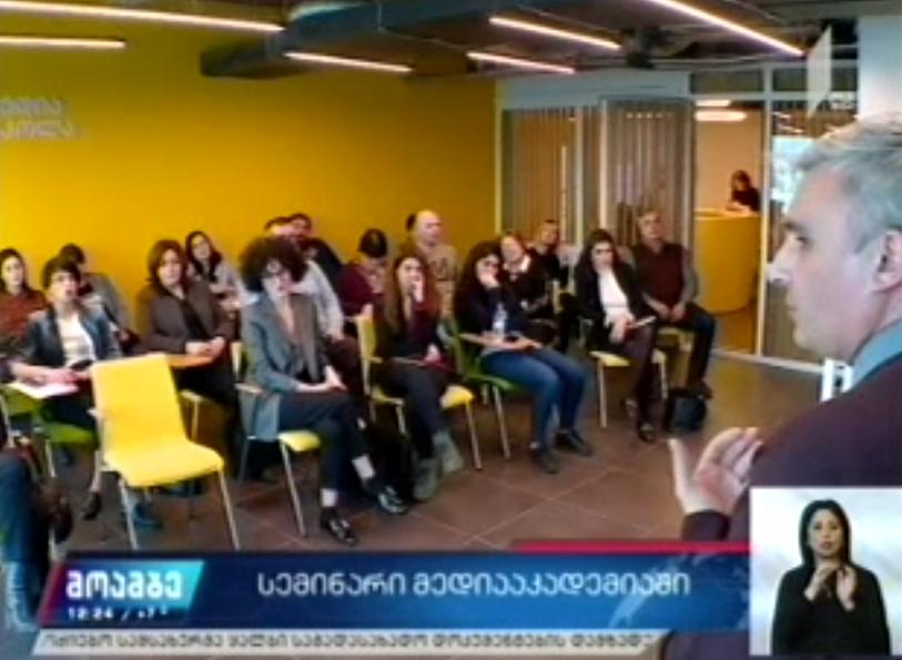 Na Geórgia o projeto foi destaque na televisão nacional